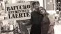 Talk Show do Rafucko:Laerte