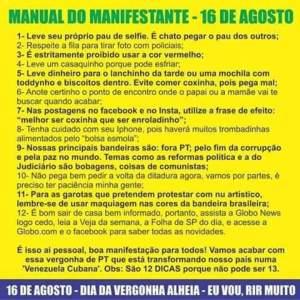 manual manif